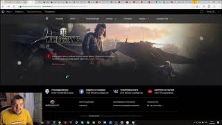 World of Tanks 5 000 банов! Список вывешен!!!