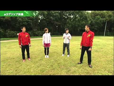 高尾憲司のランニングステップアップドリル!~e3グリップ -2-~