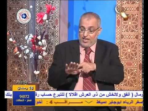 شواهد الحق في حديث المصطفى عن المفاصل (1/2)