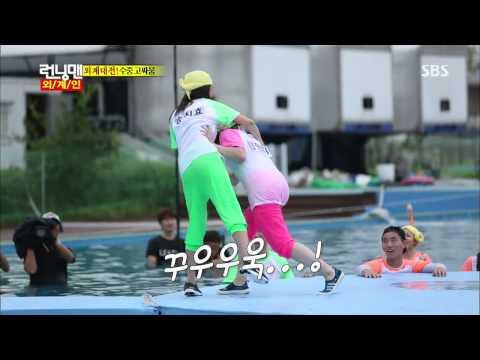 Running man(2ne1,taeyang) 20130728 #7(5)