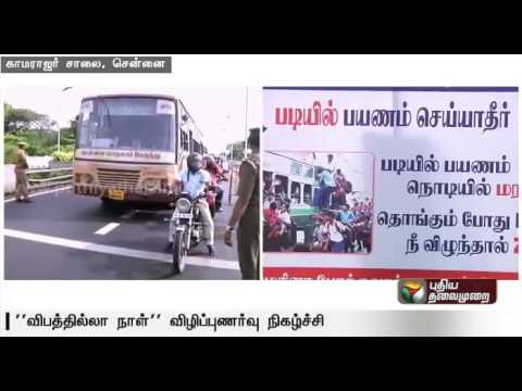 No-Accident-Day-observed-in-Chennai-police-inspect-vehicles