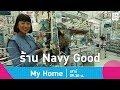 "Download Lagu เอาใจคนรักทะเล! ที่ ""ร้าน Navy Good"" ของแต่งบ้านเหมือนอยู่ริมทะเลแสนงาม   My Home   1 ก.ย.61 (3/4) Mp3 Free"
