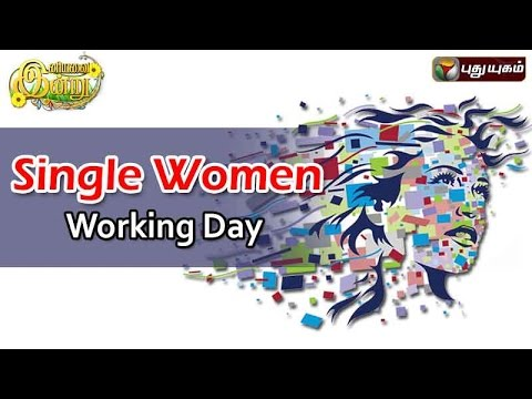 Single-Women-Working-Day-in-Iniyavai-Indru--04-08-2016-I-Puthuyugam-TV