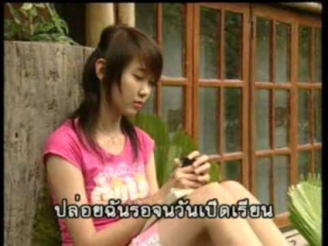 ntxhee yees xyooj     เพลงไทย (видео)