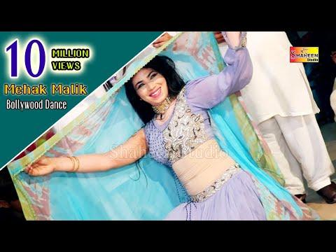Dil Dene Ki Ruth Aayi || Mehak Malik || 2019 || By Shaheen Studio