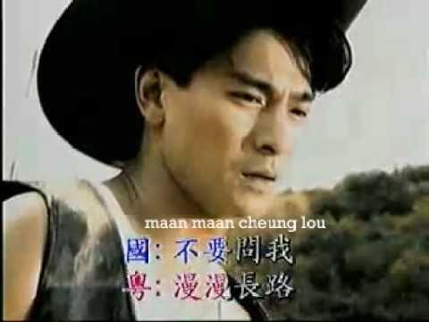 Xie Xie Ni De Ai Cantonese Version