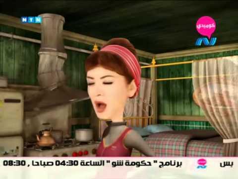 القبطان عزوز ● الموسم3 ● رمضان2011 ● حلقة29