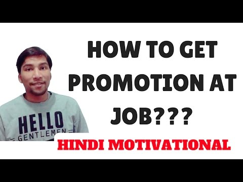 How to get PROMOTION AT JOB? Hindi Motivational Video
