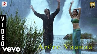 Arere Vaanaa Song Lyrics from Awaara - Karthi