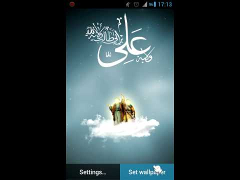 Video of Eid al Ghadeer Live Wallpaper