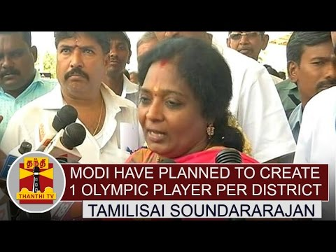 Modi-have-Planned-to-Create-1-Olympic-Player-Per-District--Tamilisai-Soundararajan-Thanthi-TV