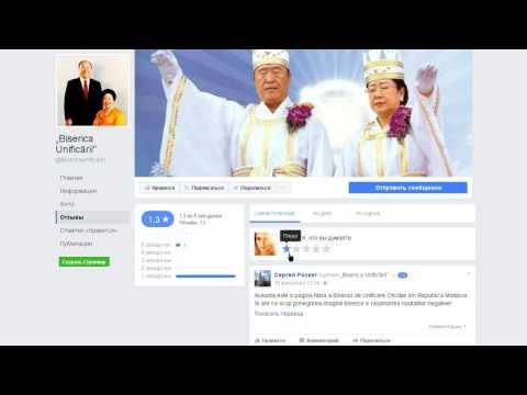 Evaluare pagină falsă pe Facebook