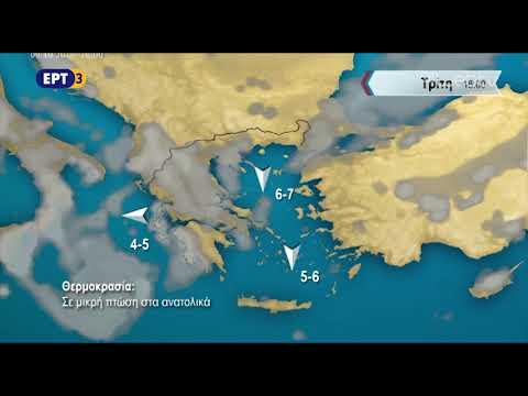 ΔΕΛΤΙΟ ΚΑΙΡΟΥ με τον Σάκη Αρναούτογλου | 07/10/2018 | ΕΡΤ