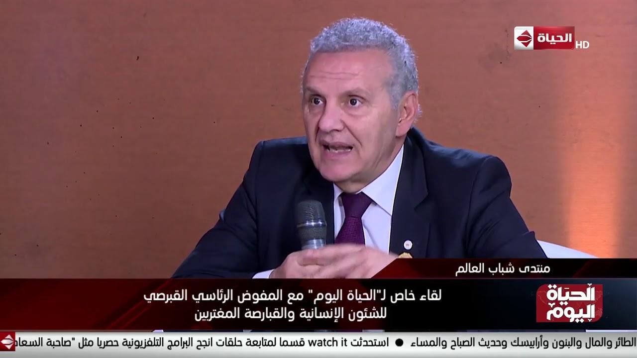 """لقاء خاص لـ""""الحياة اليوم"""" مع المفوض الرئاسي القبرصي للشئون الإنسانية والقبارصة المغتربين"""