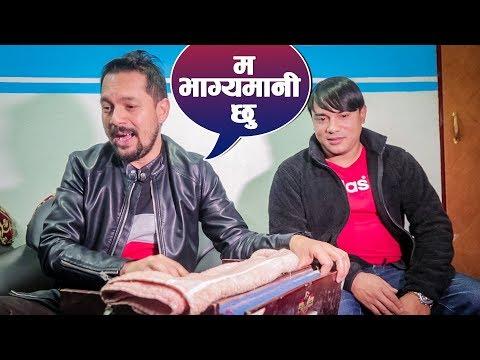 (नारायण गोपालले संगीत गरेको अन्तिम गीत यस्तो बन्यो - Ramkrishna Dhakal ले Record गराए - Duration: 17 minutes.)