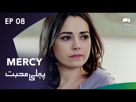 Pehli Muhabbat   Mercy - Episode 8   Turkish Drama   Urdu Dubbing   RJ1N