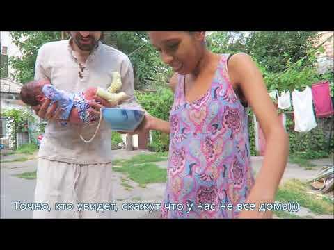 Славянский мистический ритуал освящения младенца. Посвящение Природе Вселенной Богу. Блоги родов 5 - DomaVideo.Ru