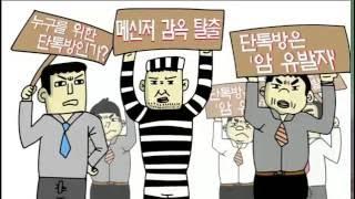 #34 세상의 모든 법칙 (2) - 직장인이 가장 스트레스 받는 소리는?