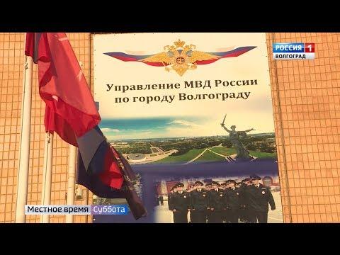 Волгоградцы выбирают имя аэропорту (10.11.2018)
