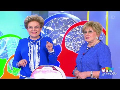 Жить здорово - Выпуск от 10.05.2018 - DomaVideo.Ru