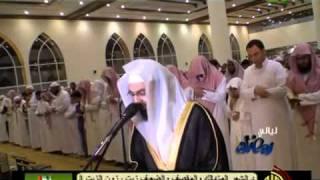 Nasser Al-Qatami 2011 Sura Al-Jathiya