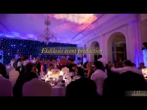 wedding production C?ragan Palace Kempinski Istanbul