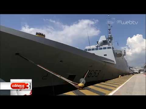 Επίσκεψη του Ε. Αποστολάκη στη γαλλική φρεγάτα Λανγκεντόκ | 18/04/19 | ΕΡΤ