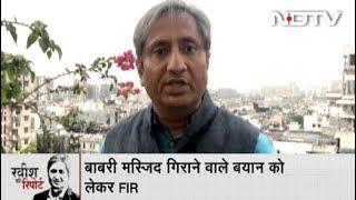 Ravish Ki Report, April 22, 2019 | प्रज्ञा ठाकुर के ख़िलाफ़ अब FIR की नौबत