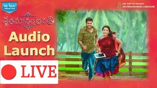 Shatamanam Bhavati Audio Launch Live || Shatamanam Bhavati Movie || Sharwanand, Anupama Parameswaran