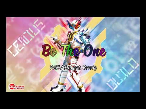 Be The One (English Ver.) Pandora feat. Beverly