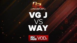 VG.J vs WAY, DPL Season 2 - Div. B, game 2 [Tekcac, Inmate]