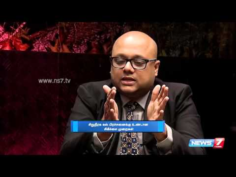 Urinary problems: Symptoms and Treatments | Doctor Naanga Eppadi Irukanum | News7 Tamil