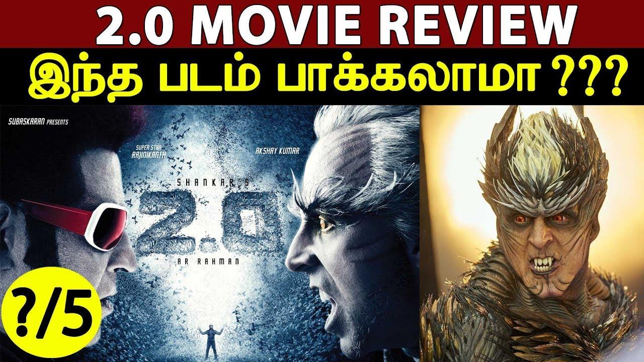 2.0 Tamil Movie Review by Praveena | Rajinikanth, Shankar, Akshay Kumar | Enthiran 2 Review Tamil