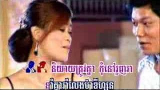 Video Madizone Lak' Kawn-Saing - Ouk Sokun Kanha & Preab Sovath [Khmer Karaoke] MP3, 3GP, MP4, WEBM, AVI, FLV Desember 2017