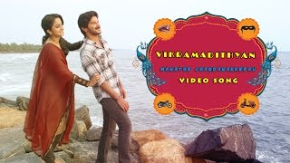 Manathe Chandanakkeeru Promo Song From Vikramadithyan
