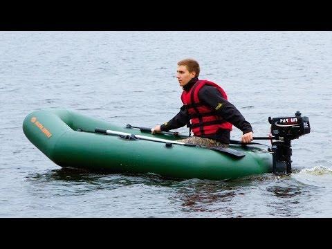 лодка нептун 260 с мотором видео