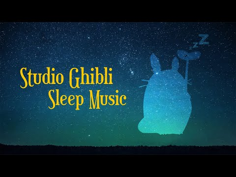 12 HOURS of Studio Ghibli  (Sleep Music) • NIGHT VERSION スタジオジブリスリープミュージック
