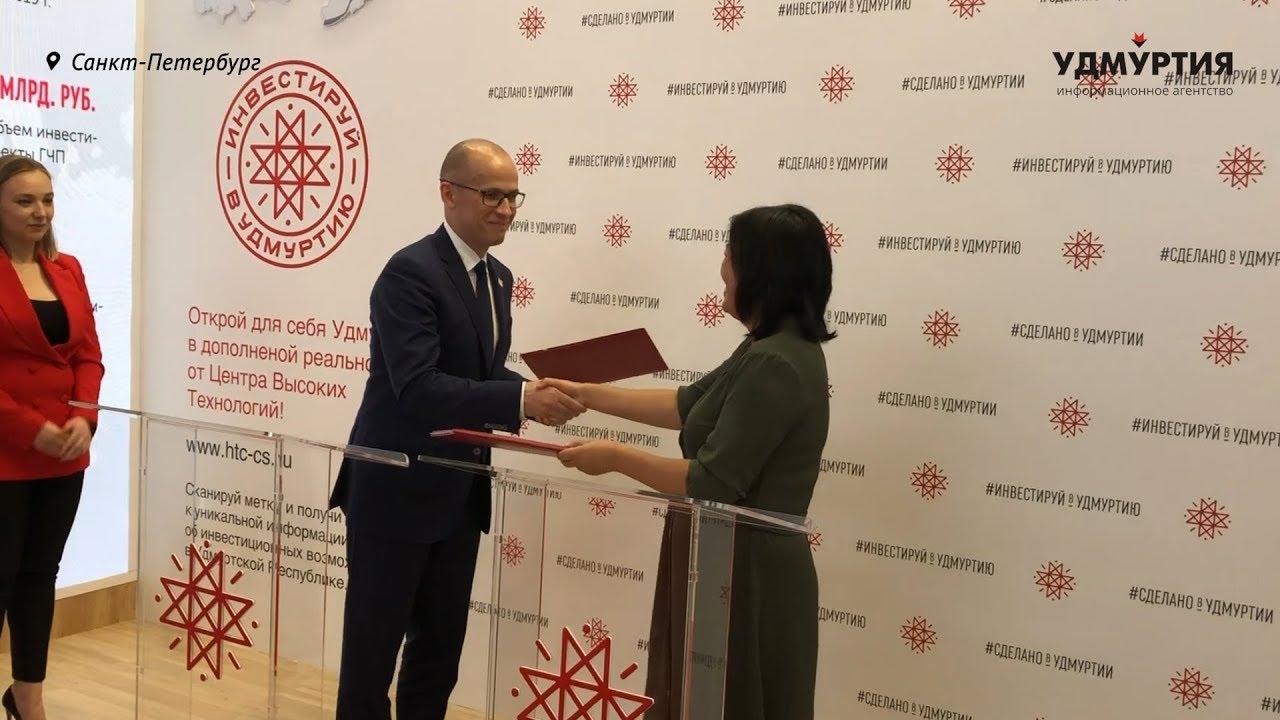 Власти Удмуртии подписали соглашение с Wildberries