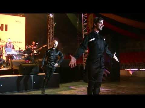 Bani - KAVKASIURI BALADA - Live in China (видео)