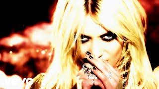 The Pretty Reckless Make Me Wanna Die retronew