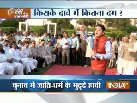 Mera Desh Mera Pradhanmantri: Merrut voters grill politicians on India TV