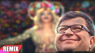 Zbigniew Stonoga ft. Coldplay - Hymn For The Weekend (Official video) Video