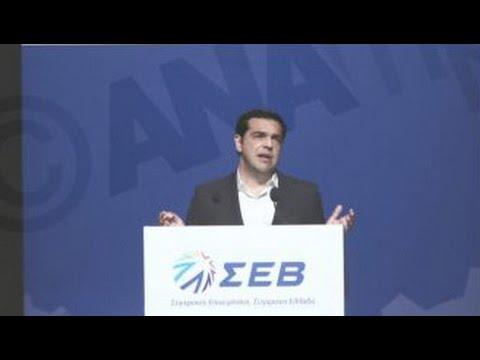 Ομιλία του Πρωθυπουργού στη γενική συνέλευση του ΣΕΒ