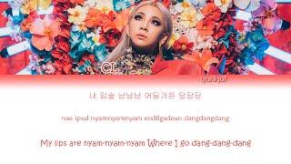 CL - Hello Bitches (Color Coded HanRomEng Lyrics)  by YankaT