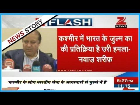 Nawaz Sharif denied any hand of Pakistan in Uri attack