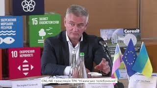 Міжрегіональний форум енергоефективності та сталого розвитку. Ніжин 02.10.2019 (ч. 2)