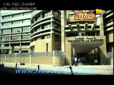 وائل جسار   غريبة الناس NadorForo Com    maroc music zlk4.anatoile.com (видео)