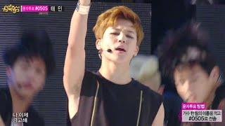 Video BTS - Danger, 방탄소년단 - 댄저, Music Core 20140906 MP3, 3GP, MP4, WEBM, AVI, FLV Juni 2019