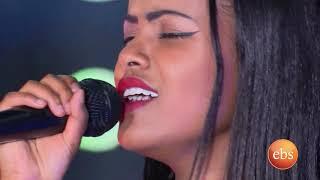 Hanna Girma – Yayne Tesfa [On Man Ke Man with Messay Show] ሃና ግርማ - ያይኔ ተስፋ [በማን ከማን ከመሳይ ጋር ሾው በቶራ