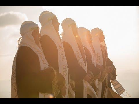 הלוויים - ברכת הכוהנים במצד